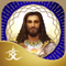 App Icon for Jesus Guidance App in Saudi Arabia App Store