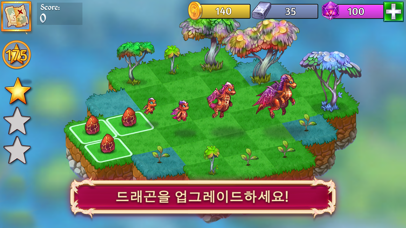 드래곤캠프 (Merge Dragons!) for Windows