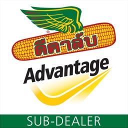 DEKALB Sub-dealer TH
