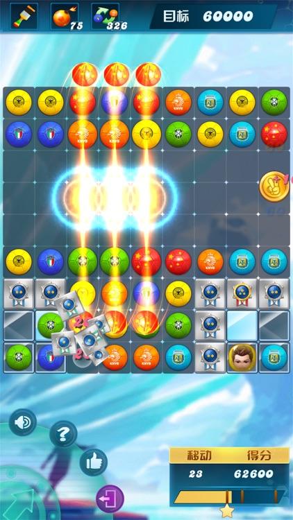 足球消消乐:玩足球必备单机游戏 screenshot-4