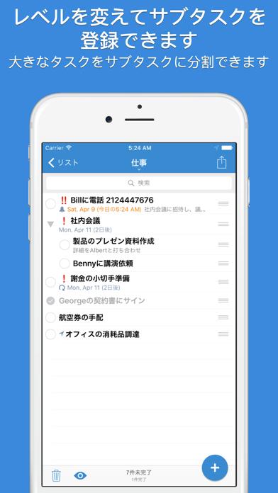 gTasks . ScreenShot1