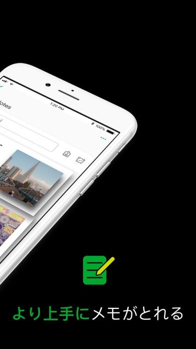Evernote ScreenShot1