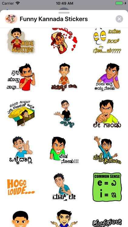 Funny Kannada Stickers screenshot-5