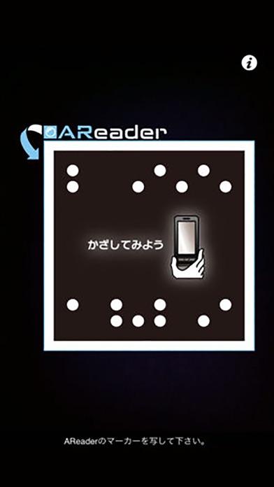 areader ダウンロード