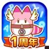 けものフレンズぱびりおん - iPhoneアプリ