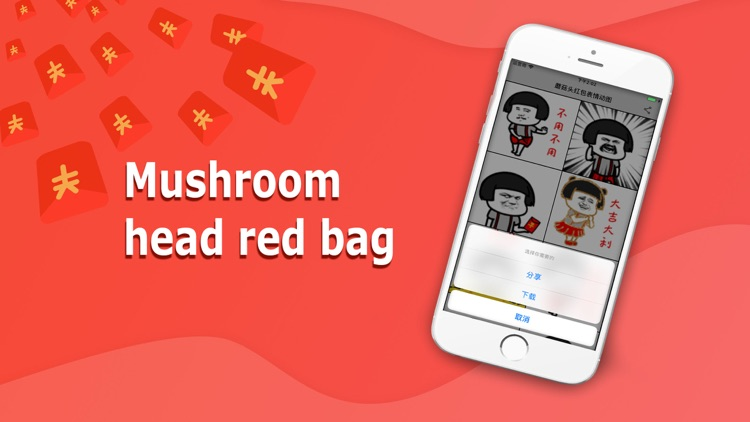 Mushroom head red bag