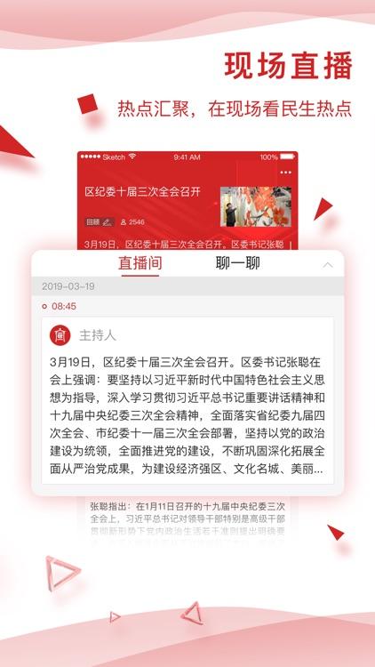 冀云宣化 screenshot-2