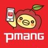 Pmangアプリ - iPhoneアプリ
