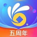 安逸花-贷款借钱分期平台