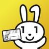 税務インデックス〜平成30年度版