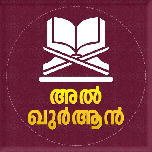 Al Quran Malayalam by Abdul Nazar K