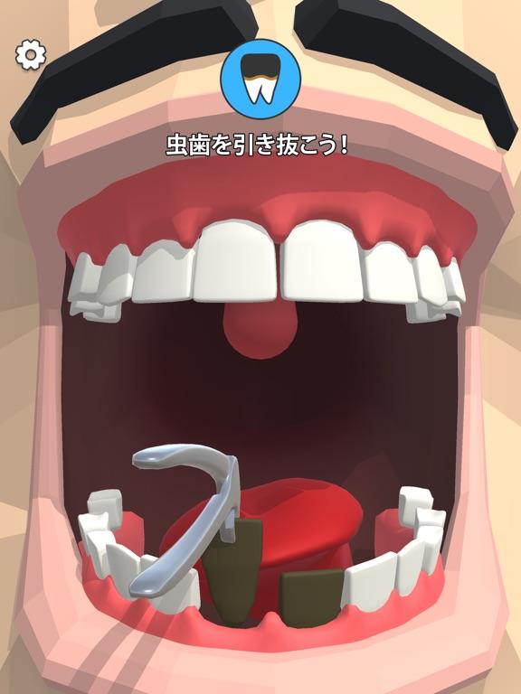 Dentist Blingのおすすめ画像7