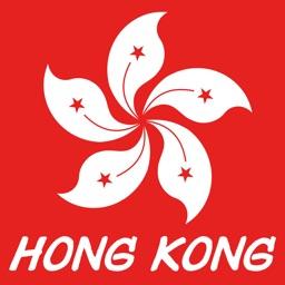 Hong Kong Travel Guide ..