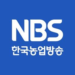 NBS한국농업방송