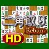 二角取りReborn HD(iPad用)