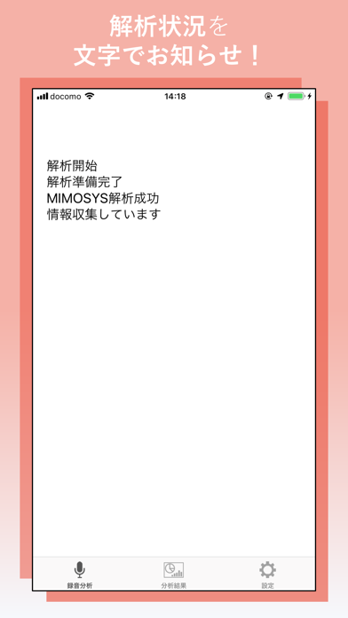 MIMOSYSのおすすめ画像2