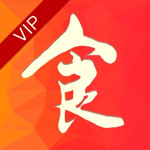 美食杰 – 视频菜谱大全家常菜烹饪食谱大全(VIP版)