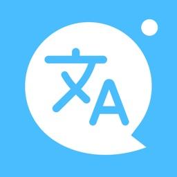 Translator X PRO