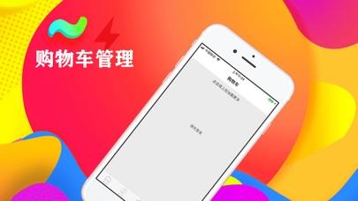 爱咖菲淘Tg screenshot #4