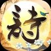 诗词猜猜猜-中华古风文化之美