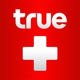 True Digital Health Connect