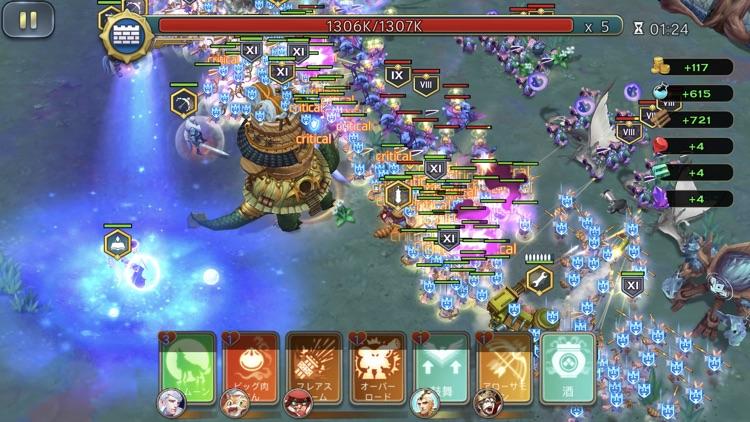 アート・オブ・コンクエスト screenshot-7