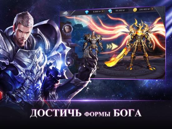 Скачать Armored God