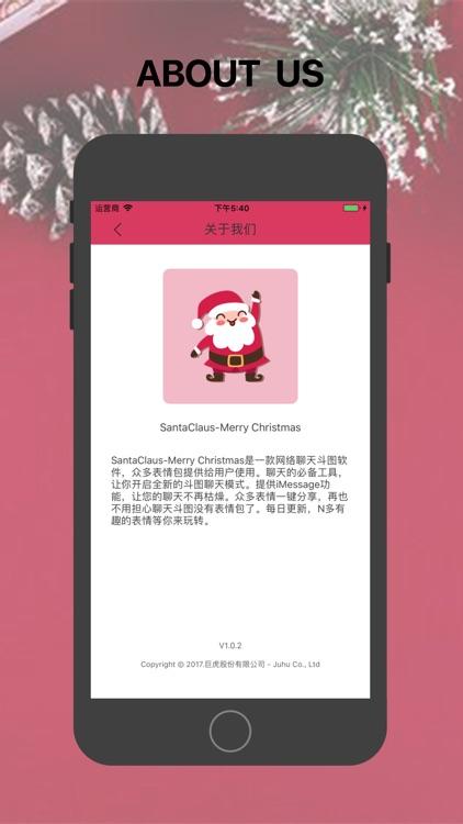 SantaClaus-Merry Christmas