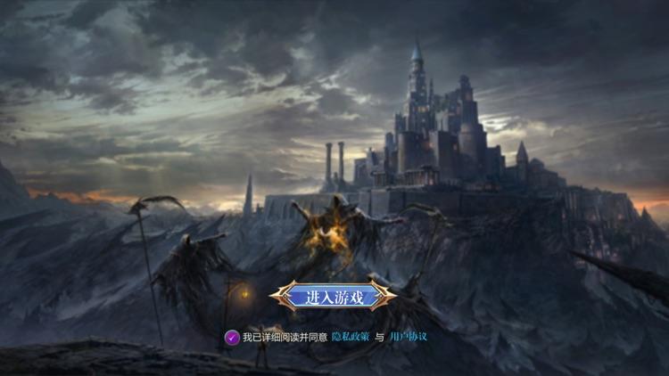 暗黑领域 - 魔域地牢奇迹动作游戏! screenshot-4