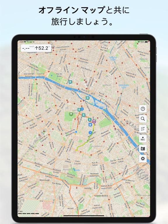 Guru Maps Proのおすすめ画像1