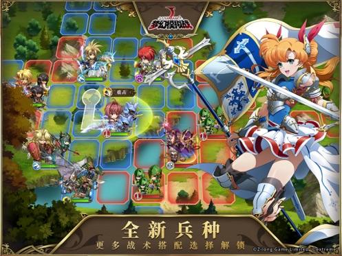 梦幻模拟战-4