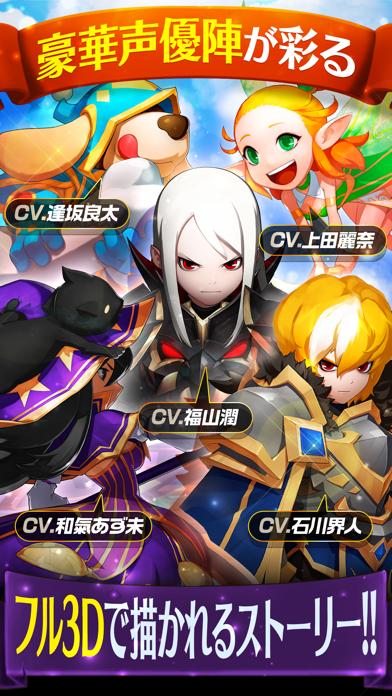 ハローヒーロー: Epic Battle紹介画像5