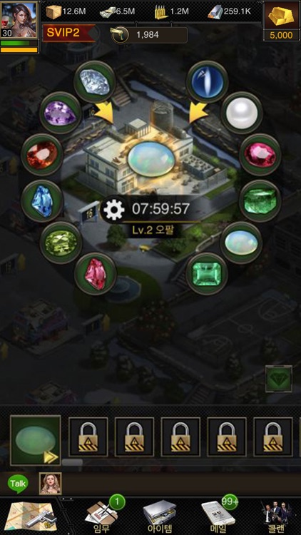 마피아 시티(한국어) screenshot-6