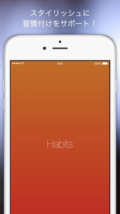 Habitsのおすすめ画像1
