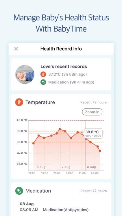 BabyTime (Record & Analysis) screenshot-7