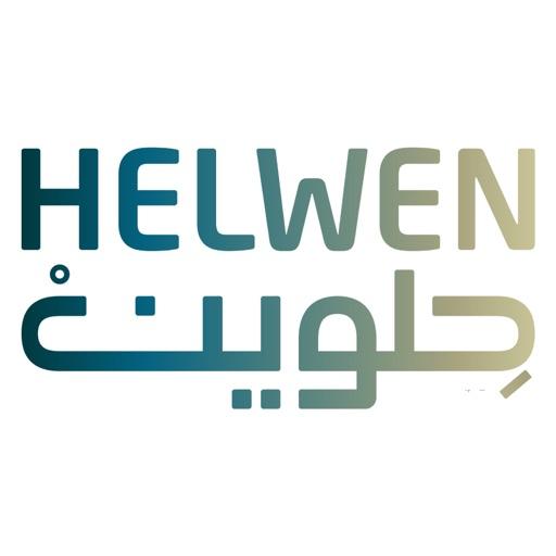 Helwen