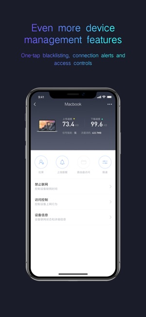 Mi Wi-Fi on the App Store