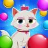 Bubble Popland ポップランドバブルシューター - iPhoneアプリ