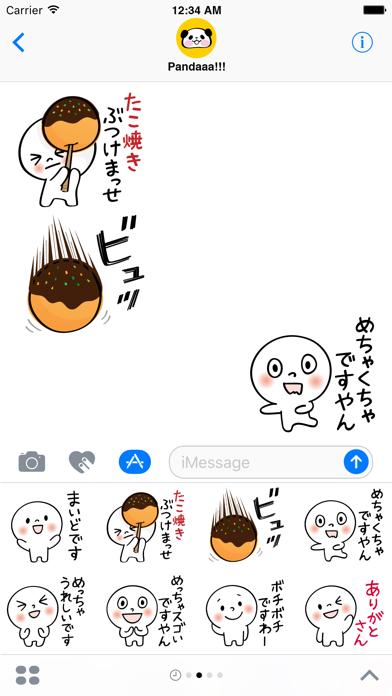 点击获取Osaka People 02