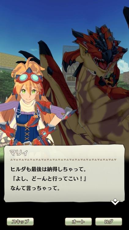 モンスターハンター ライダーズ screenshot-3