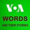 VOA慢速英语听力词汇掌故