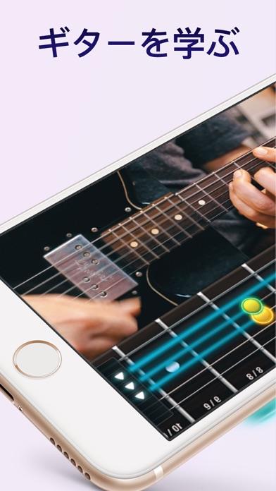 Coach Guitar ギター コード & エレキ ギター ScreenShot0