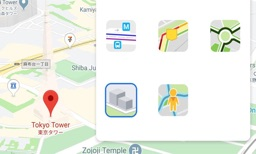 Locator with Maps
