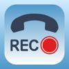 通話録音 ◉ 保存して聞く