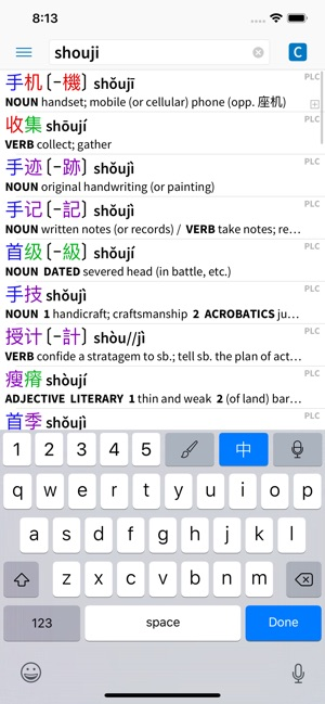 Pleco Chinese Dictionary on the App Store