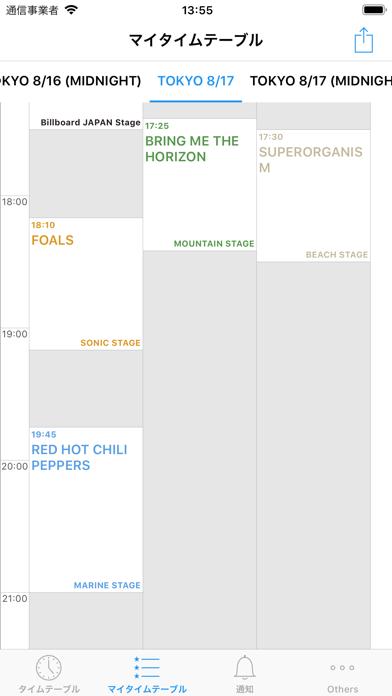 SS'19 Timetableのおすすめ画像2