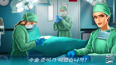 Operate Now: Hospitalのおすすめ画像5