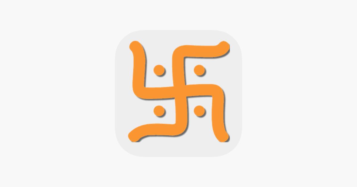 Kundli ottelu tehdä Hindi verkossa