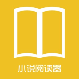全本小说阅读器-热门小说大全