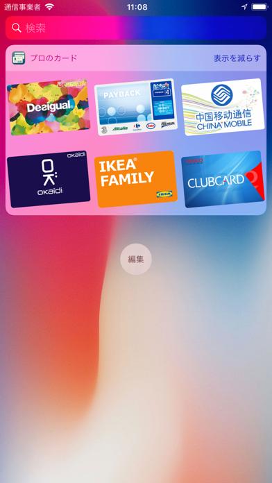 プロのカード - 財布 ScreenShot4